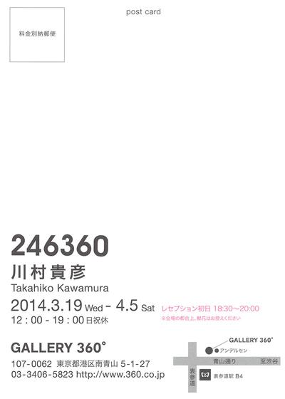 20140312272154.jpg
